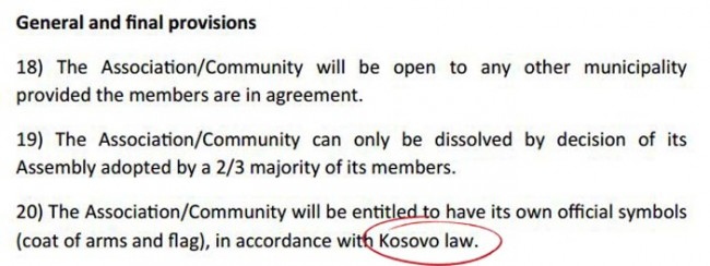 kosovo law