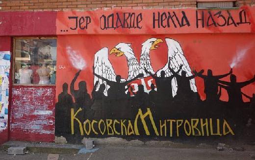 kosovo-severna-kosovska-mitrovica-grafit-1