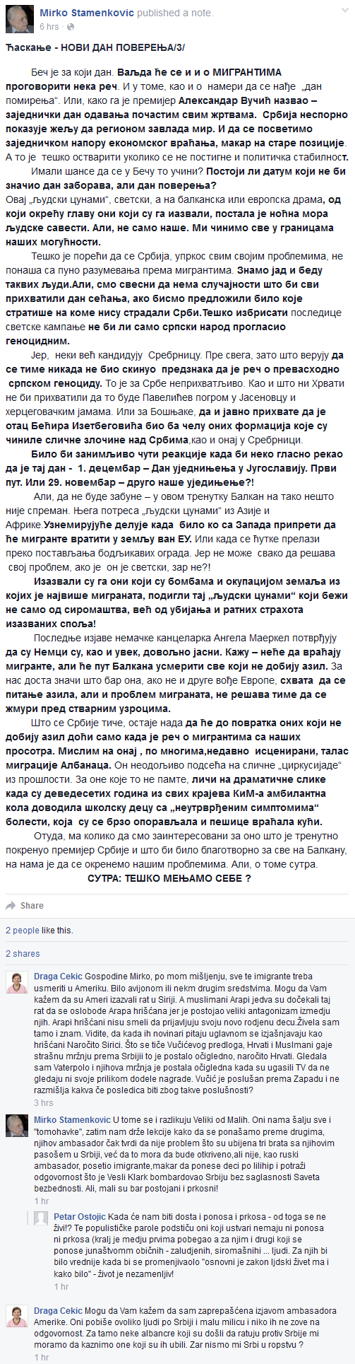 screenshot-www facebook com 2015-08-17 16-18-34