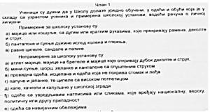 Kodeks-clan-1