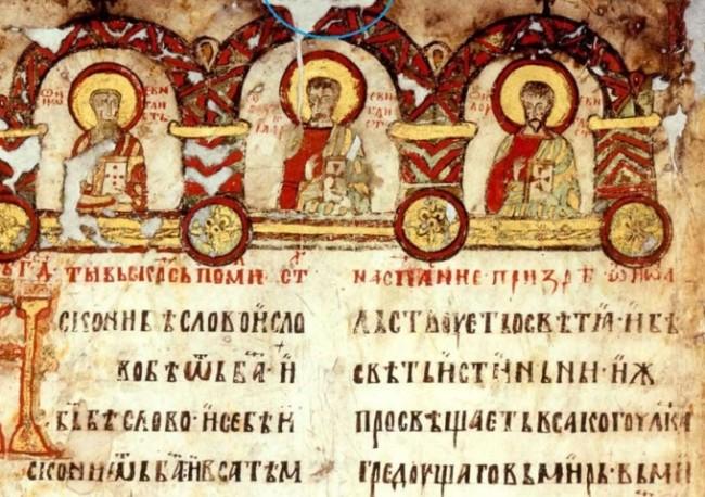 cirilica-ikona