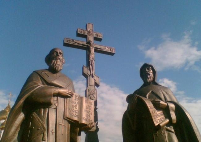 cirilica-rusija
