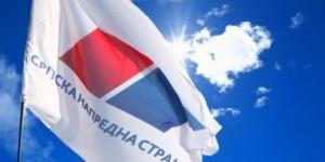 http--mojsabac.com-wp-content-uploads-2015-02-srpska-napredna-stranka-407x204
