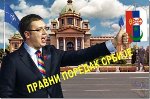 pravniporedaksrbije1_thumb_Geto Srbija