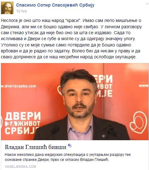 screenshot-www facebook com 2015-10-16 06-25-03