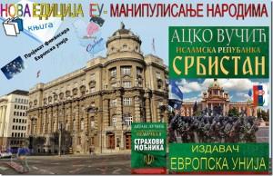unistavanjesrbijeosopstvenomtrosku8_Geto Srbija