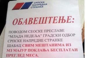 163202802650630