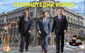 foto - Geto Srbija