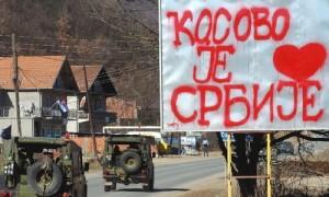 kosovo-srce-srbije_500x300