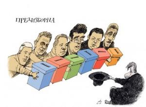 karikatura-duc5a1ana-petric48dic487a