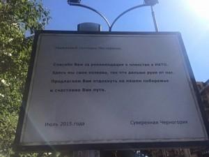 ruskomambasadoru