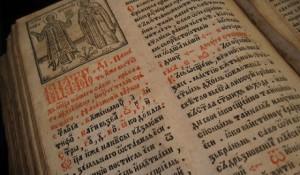 stara-knjiga