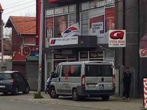 490x370_Opstinski-kombi-ispred-SNS