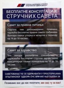 Izbori-samovolja-umesto-vladavine-prava-421x580
