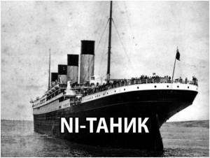 Nitanik1