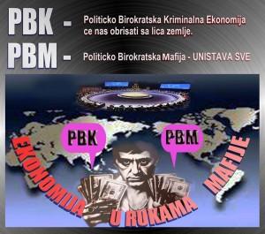 PBM i PBK 12895523_442076032652175_1681868067_n