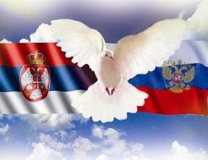 srpsko-ruski-savez1