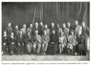 Soko Bg 1933