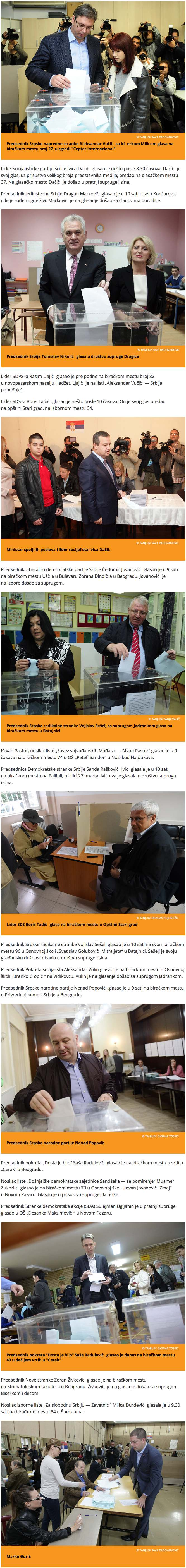 screenshot-rs-lat sputniknews com 2016-04-24 18-09-34