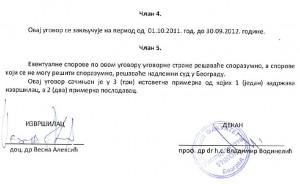 Ugovor 2011