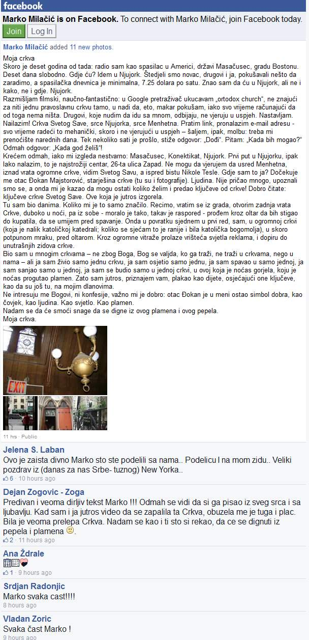 screenshot-m facebook com 2016-05-02 23-58-30