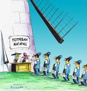 autor ilustrativne karikature: Saša Dimitrijević