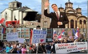 Geto Srbija