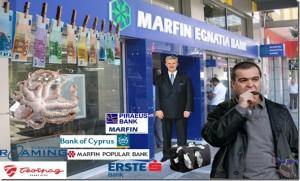 pakovanjepara_Geto Srbija