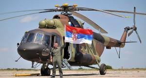 © Фото Министарство одбране Србије