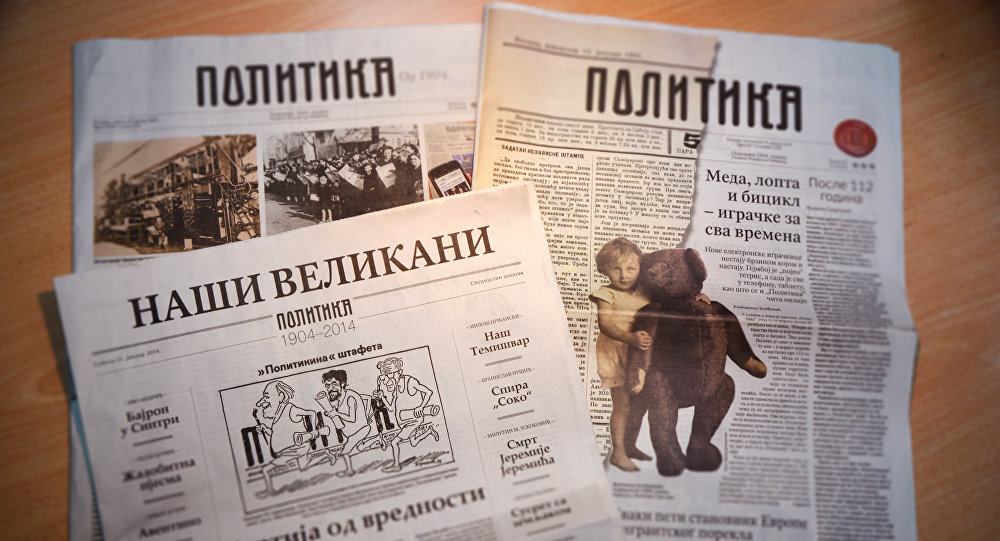 © Sputnik/ Радоје Пантовић