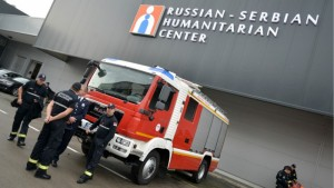 rusko-srpski-humanitarni-centar-tanjug-dimitrije-nikolic