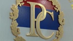 republika-srpska-http://rs.n1info.com