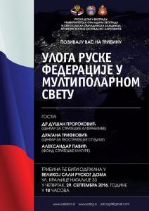 ruska-kultura
