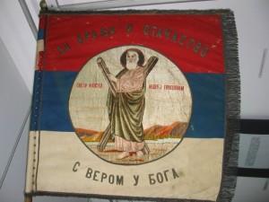pukovska_zastava_iz_1911-_godine-700x525