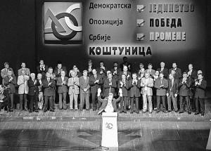 Konvencija DOS-a.09.2000. foto:Safar