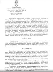 ministarstvo-odluka