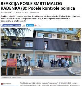 novosti_kontrole