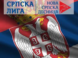 srpska-liga