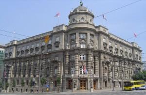 serbian_government_building (Vikipedija)