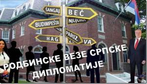 diplomatskanestrucnost-geto-srbija