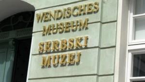 nemacko-serbski-muzej