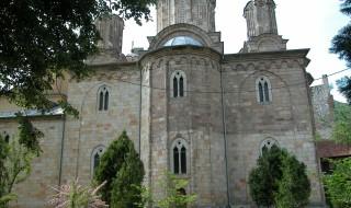 Manastir Resava (Manasija)