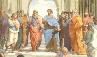 Atinska škola - Platon i Sokrat - Rafael