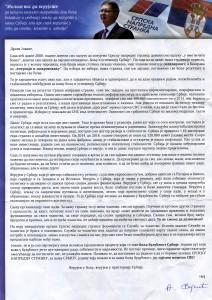 vucic-pismo