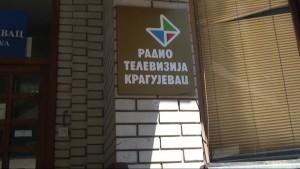 radio-televizija-kragujevac-n1