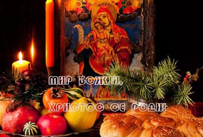 bozic-slava-isus-hrist-obicaji-praznik-1357424779-249349