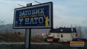nato-bilbord-istocno_sarajevo-www.katera.news