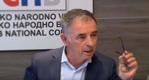 Новости Pupovac