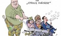 Genetika-ili-__Srbija-pobedjuje__