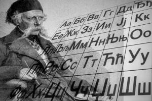 cirilica-vuk